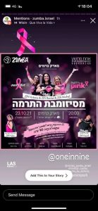 הזמנה למסיבת party in pink בקריית ענבים